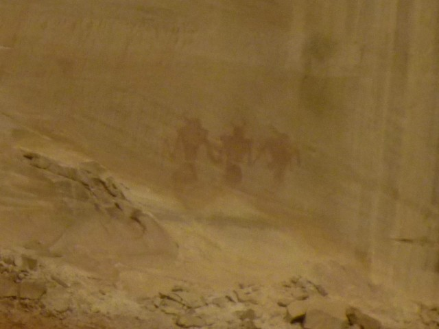 Fremont pictographs, Lower Calf Creek Falls Trail, Grand Staircase-Escalante National Monument