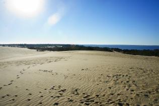 View toward Roanoke Island