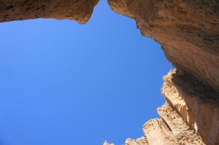 Looking up at the amphitheater of rock